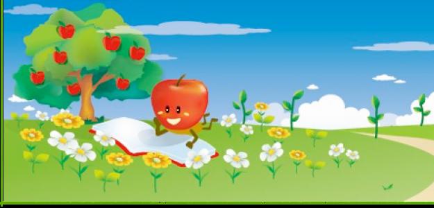 蘋果樹圖書公司