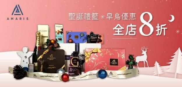 Amaris Promotion Company Limited